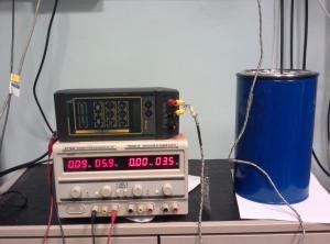 Taratura Catena Termometrica